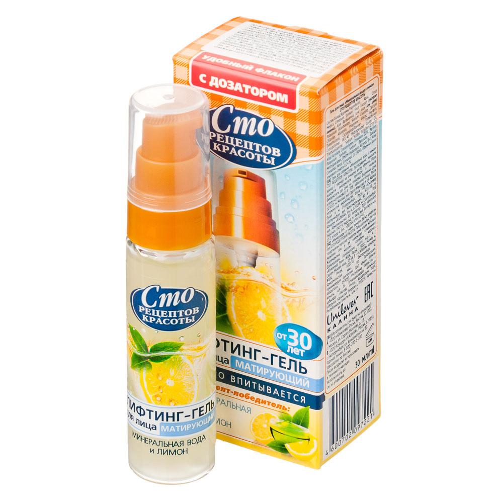 Крем гель для лица Сто рецептов красоты Минеральная вода и лимон п/б 30мл, 1104109