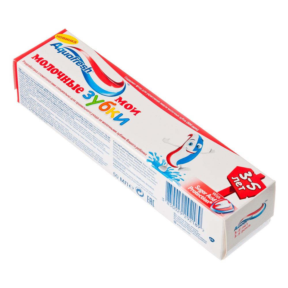 Зубная паста Аквафреш Мои молочные зубки детская туба 50мл, NS7093900