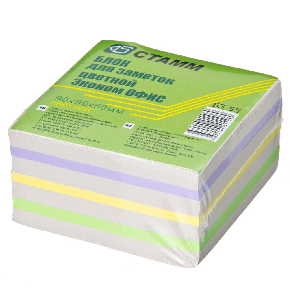 Блок для записей, 9x9x5 см, цветной, 65 г/кв.м, СТАММ