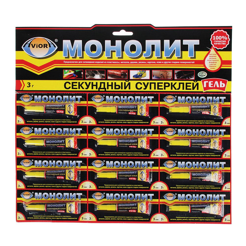 """Суперклей-гель секундный АВИОРА """"Монолит"""" 3 гр, цена за 1 шт."""