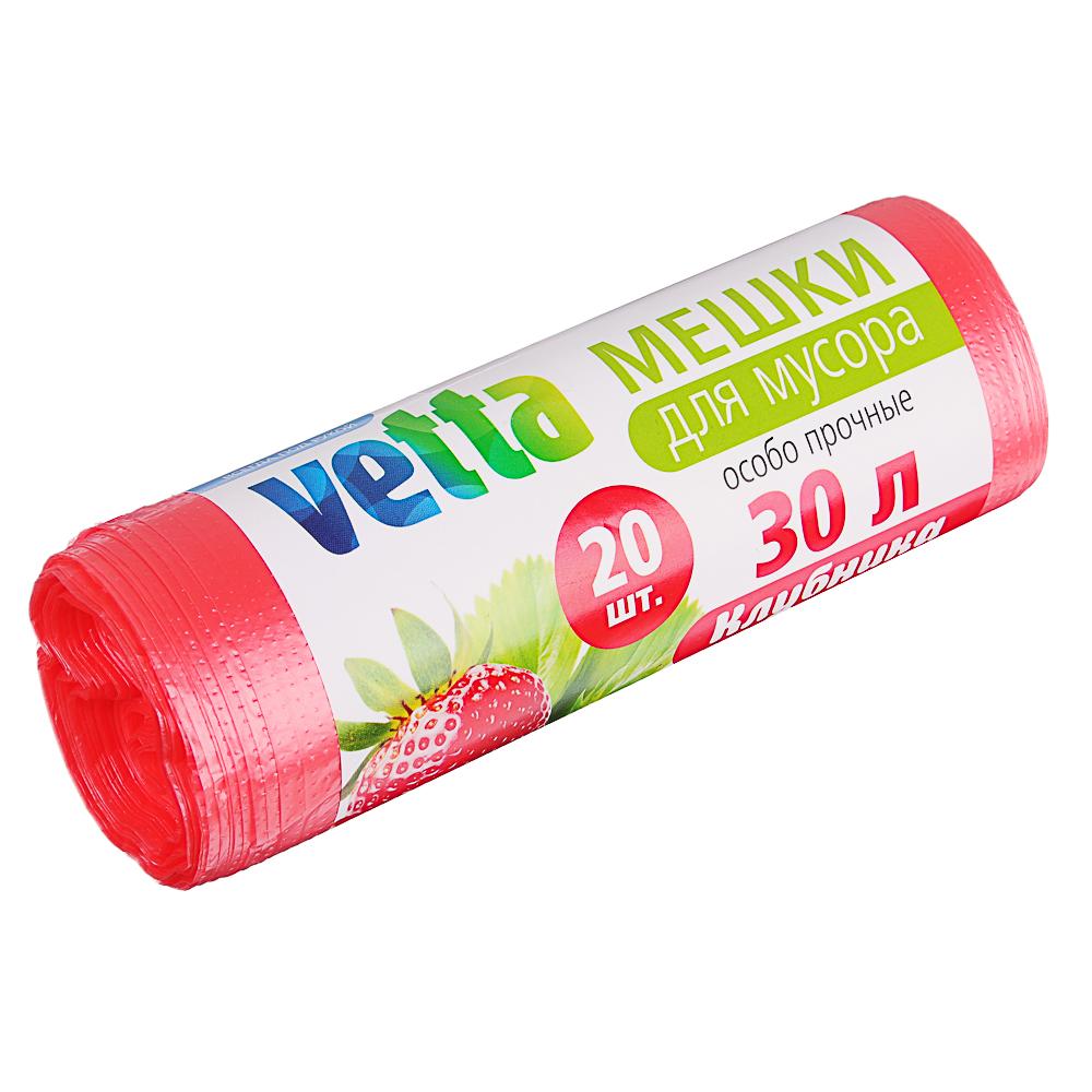 VETTA Мешки для мусора Bio 20шт, 30л, 9мкн, 4 аром.(ваниль, клубника, лимон, лаванда)