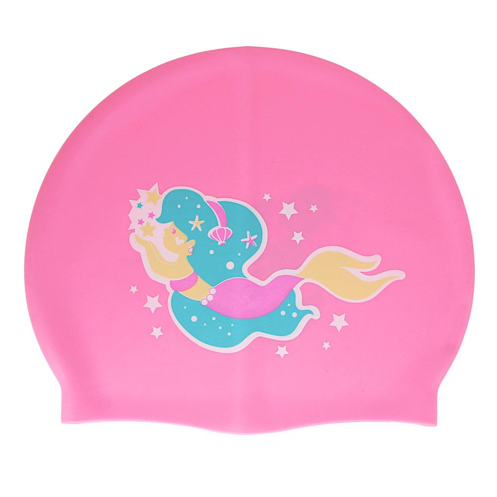 Шапочка детская для плавания, силикон, 20х17,5 см, от 3х лет
