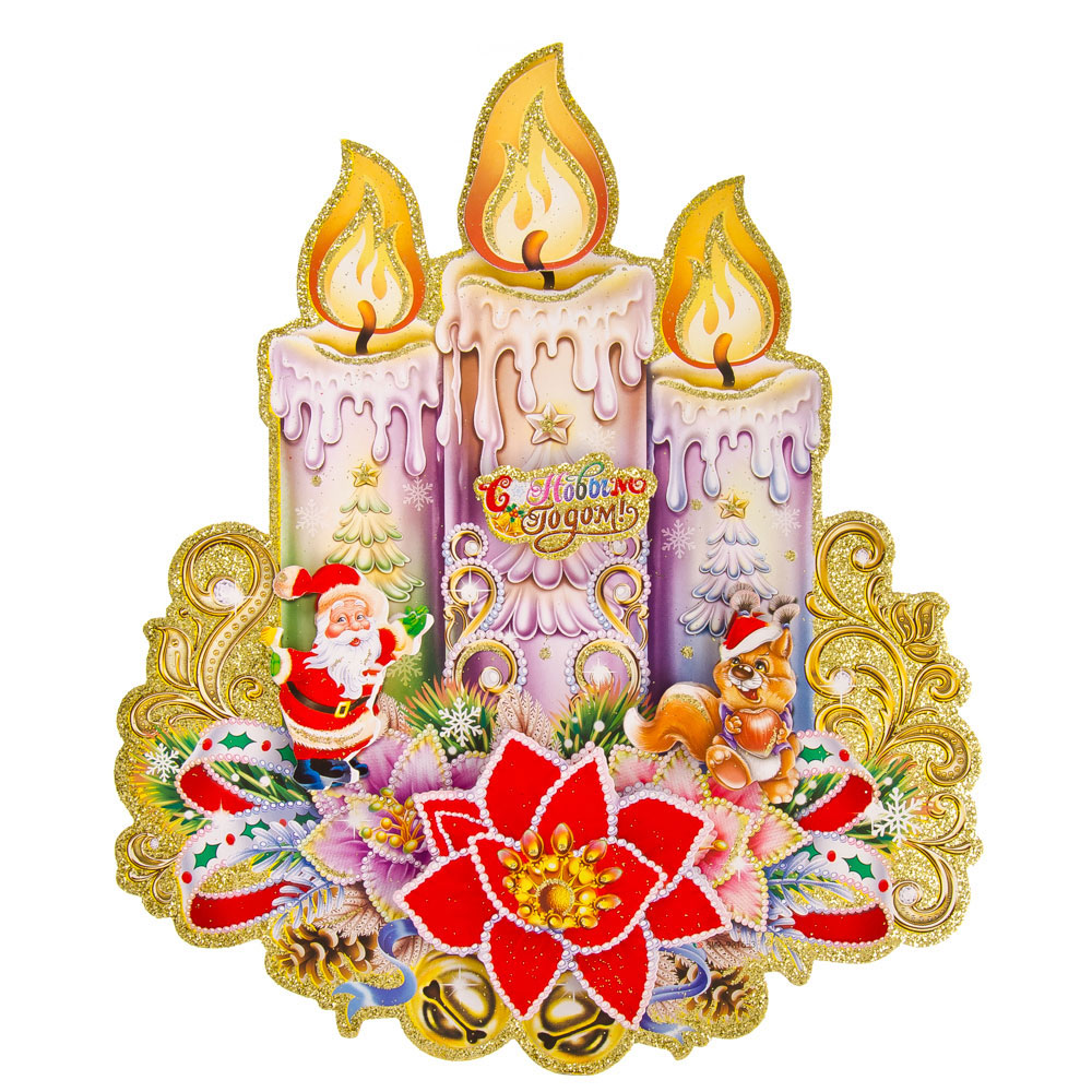 СНОУ БУМ Панно С Новым Годом, бумага, 32.5х27.5см, арт.0127