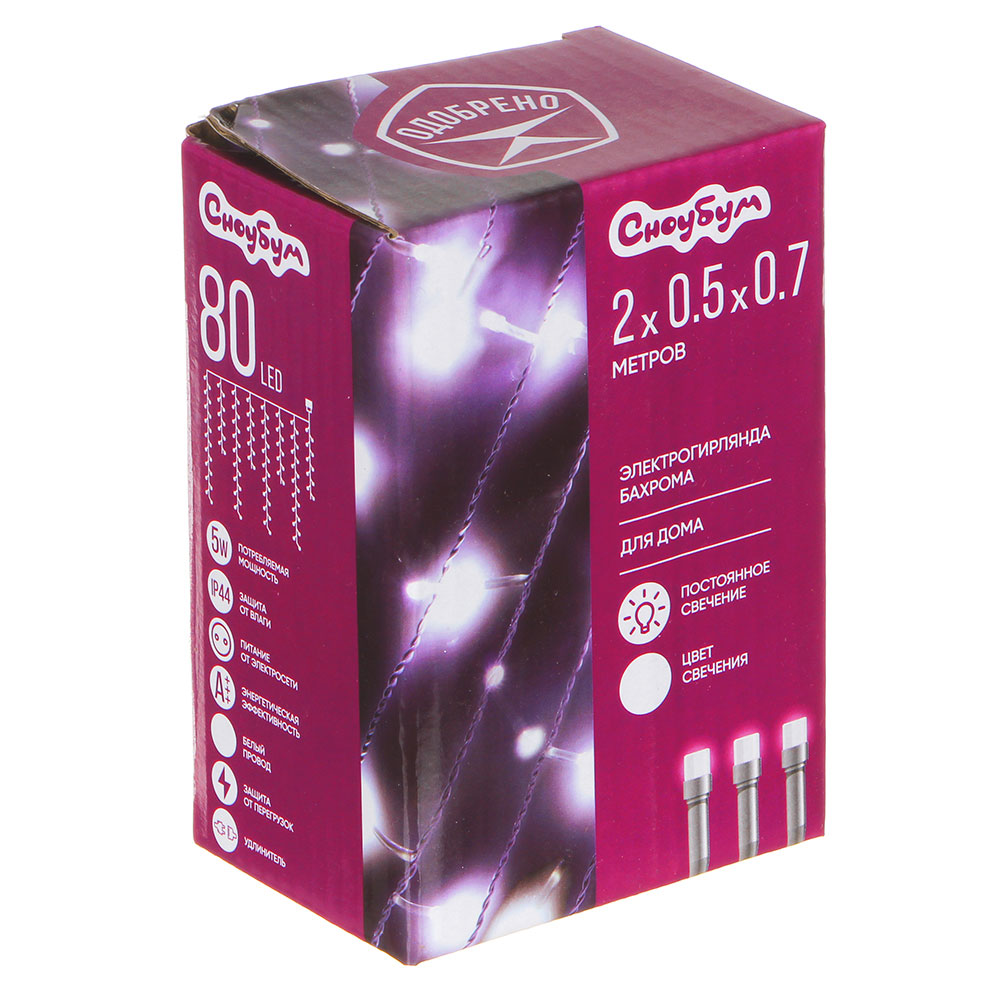 Гирлянда светодиодная Бахрома СНОУ БУМ 2х0,5х0,7 м, 80 LED, белый, 220В