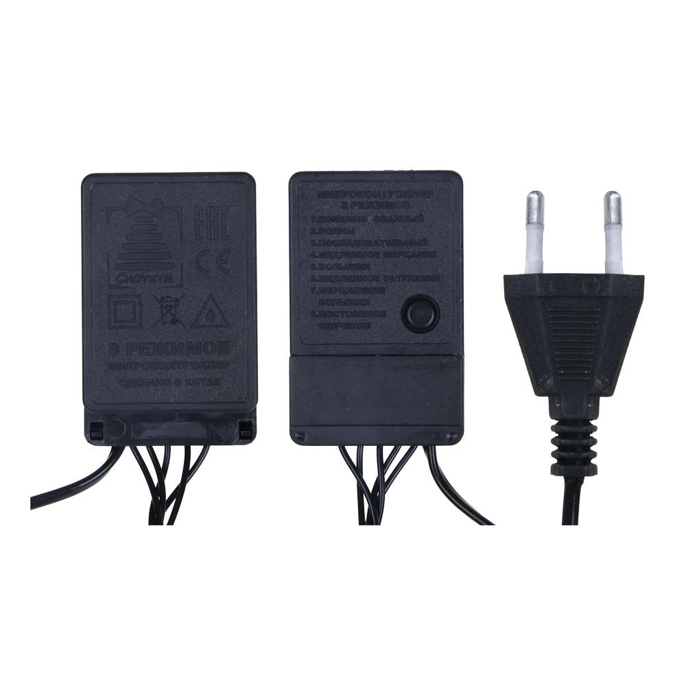 Гирлянда светодиодная Вьюн СНОУ БУМ 9м, 100 LED,мультицвет, 8 режимов, темный провод, 220В