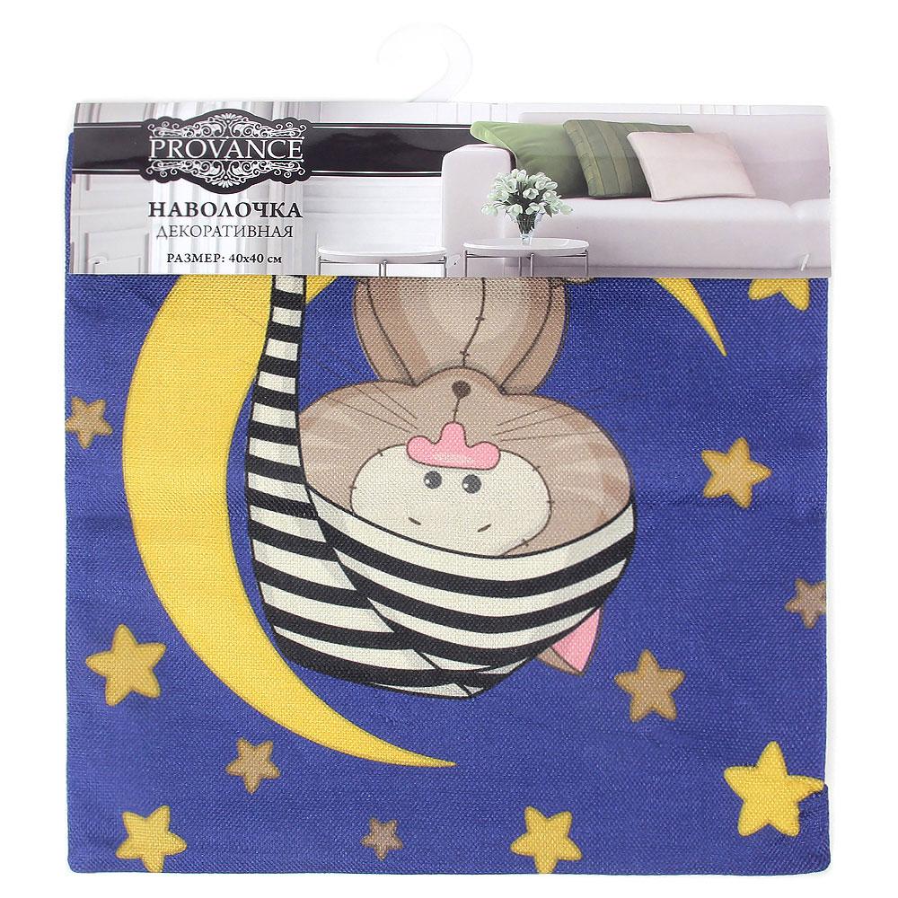 Декоративная наволочка для подушки рогожка, 40х40см