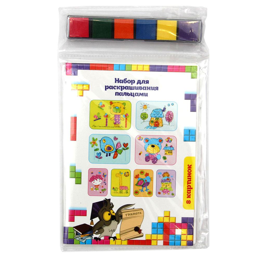 Набор для раскрашивания пальцами, 8 картинок, краска 6 цв., бумага, акварель, 14х18см, 3+, 2 дизайна