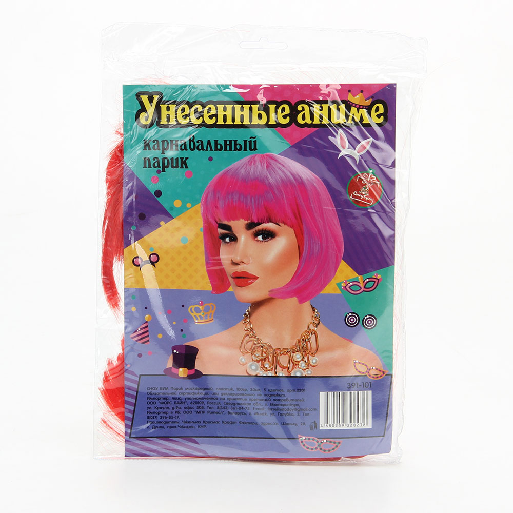 Парик маскарадный, пластик, 100  гр, 30 см, 5 цветов, СНОУ БУМ