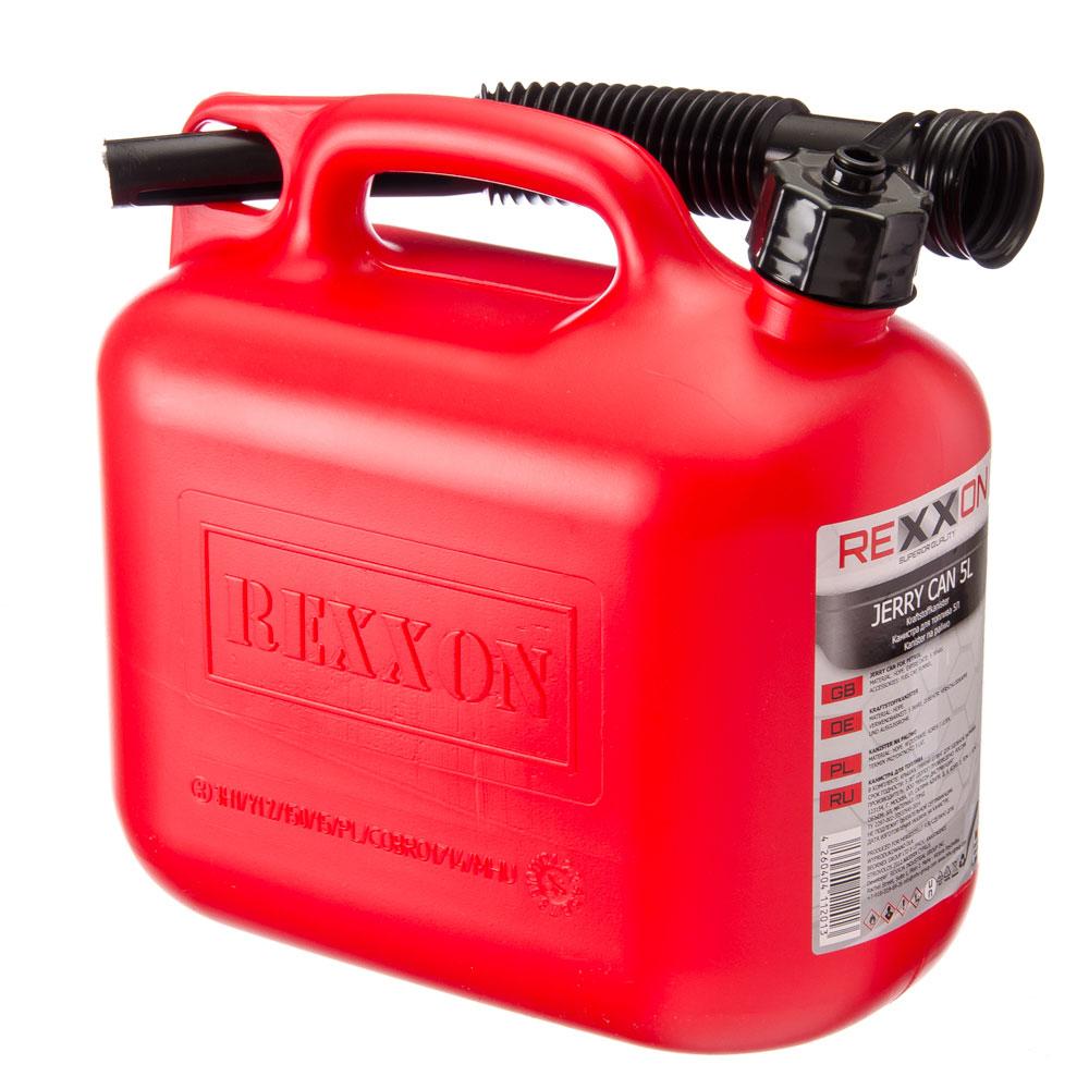 Канистра rexxon для топлива 5л, пластиковая с гибким шлангом и крышкой