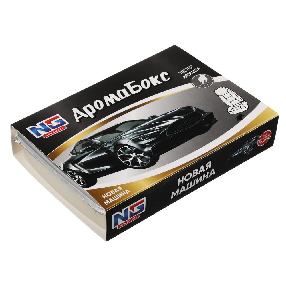 """Ароматизатор в машину под сиденье, аромат новая машина, """"Аромабокс"""" NEW GALAXY"""