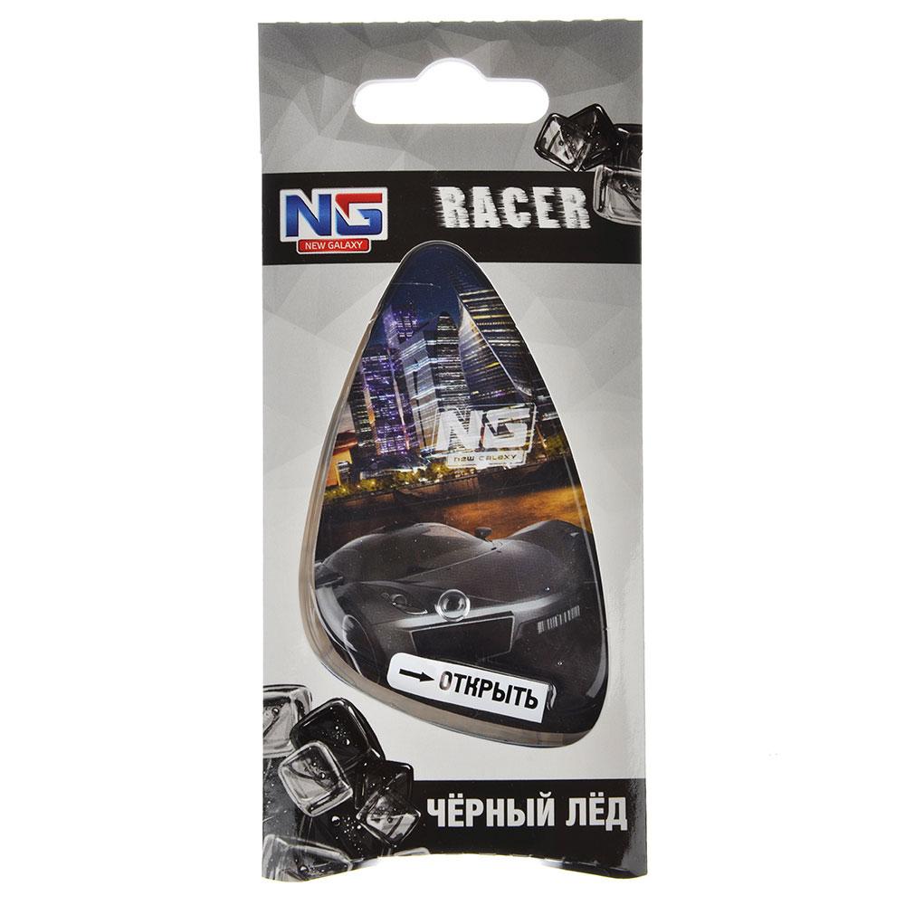 """Ароматизатор для  автомобиля, аромат черный лед, подвесной гелевый, """"Racer"""" NEW GALAXY"""