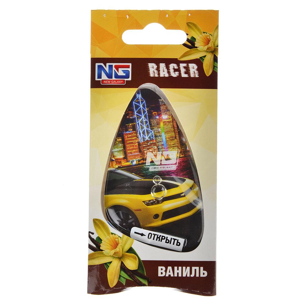 """Ароматизатор для  автомобиля, подвесной гелевый, лист 18 шт, """"Racer"""" NEW GALAXY"""
