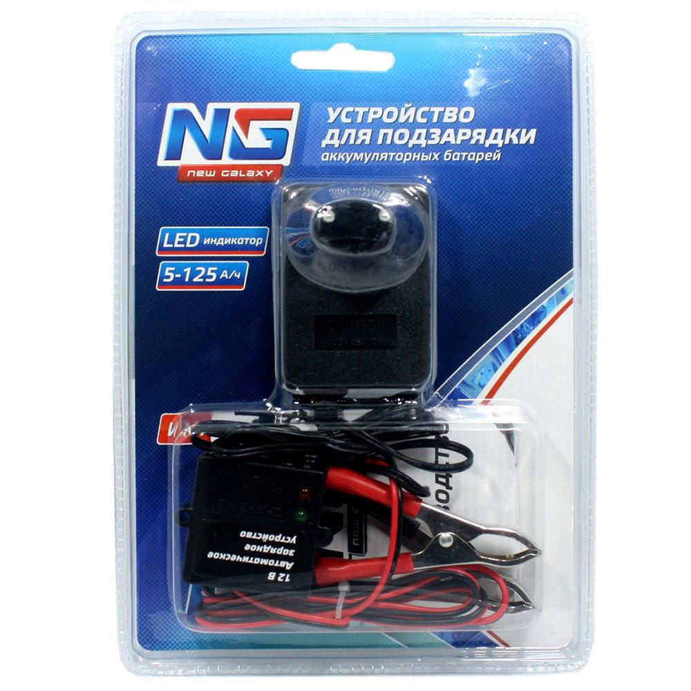 Зарядное устройство автоматическое (max 0,5A/12V), LED индикатор, для АКБ 5-125A/ч, NEW GALAXY