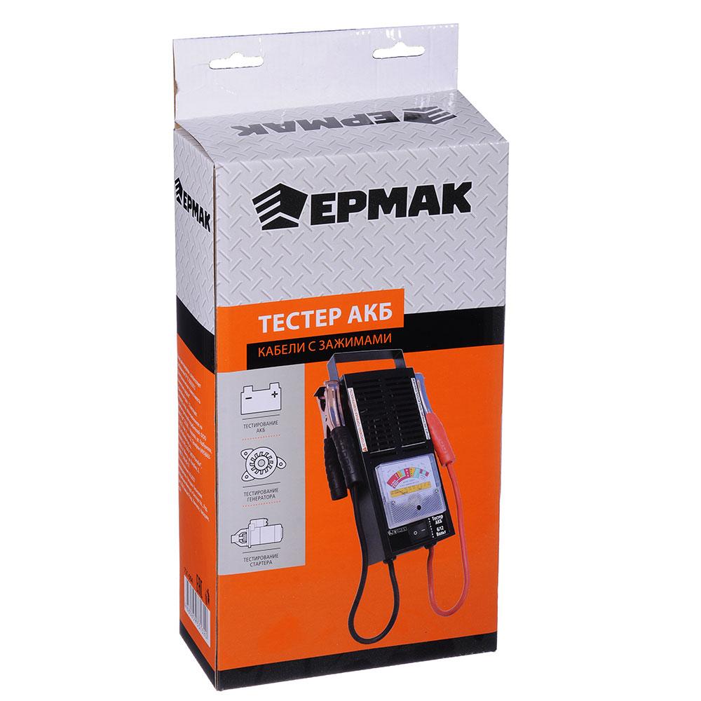 Тестер АКБ (Вилка нагрузочная), изолированные кабели с зажимами, ЕРМАК