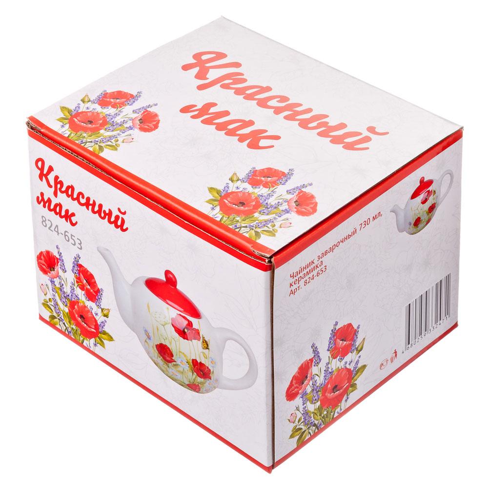 Красный мак Чайник заварочный, 730мл, керамика