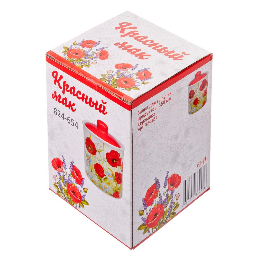 Красный мак Банка для сыпучих продуктов, 550мл, керамика