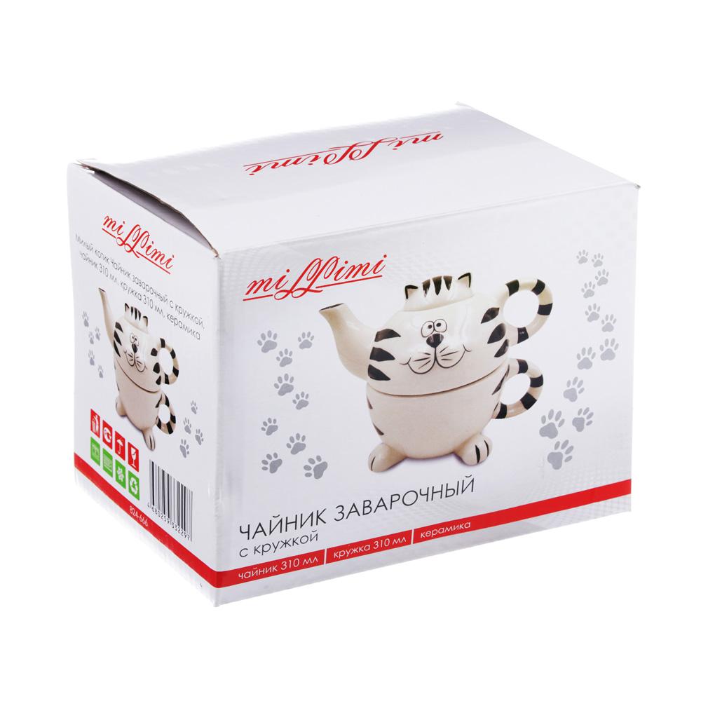 MILLIMI Милый котик Чайник заварочный с кружкой, чайник 310мл, кружка 310мл, керамика