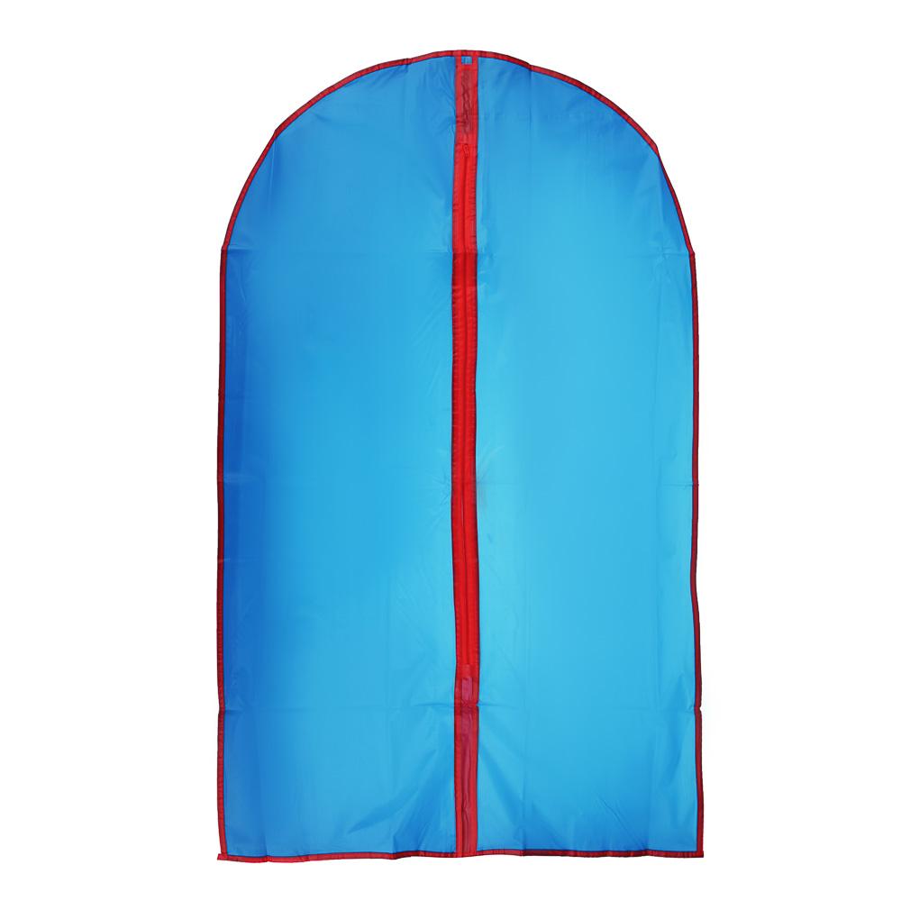 VETTA Чехол для одежды ПВХ, 60х100см