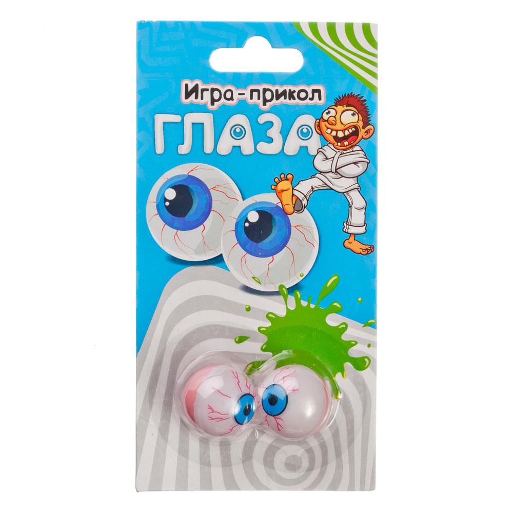 Прикольная игра в виде Глаз, 14х7,5см, пластик