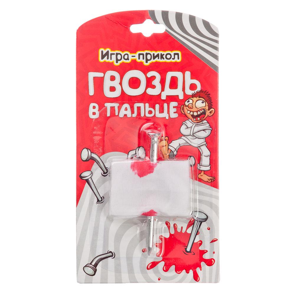 Прикольная игра в виде Гвоздя в пальце, 15х7,5см, пластик