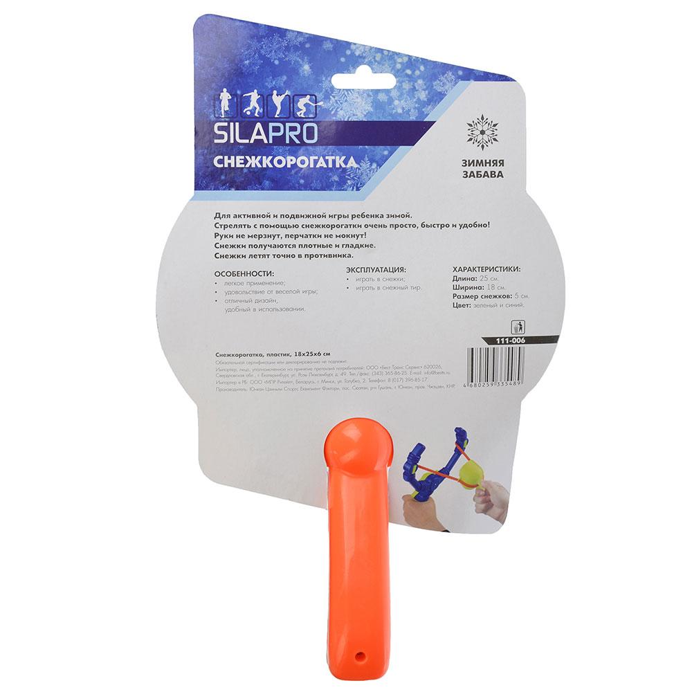 Снежкорогатка, пластик, 25х18х5см, SILAPRO