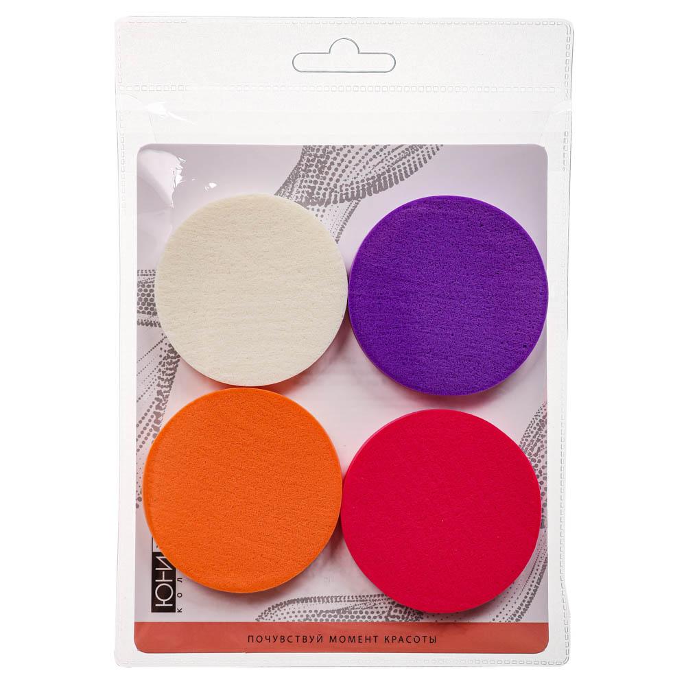 Набор спонжей для макияжа, 4 шт, латекс, d5,5см, 4 цвета