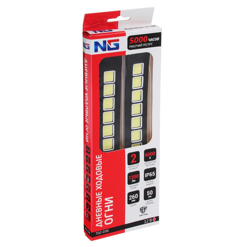 Дневные ходовые огни NEW GALAXY, LED 40шт, гибкий резин. корп., 260мм, 12V, белый, 2шт.
