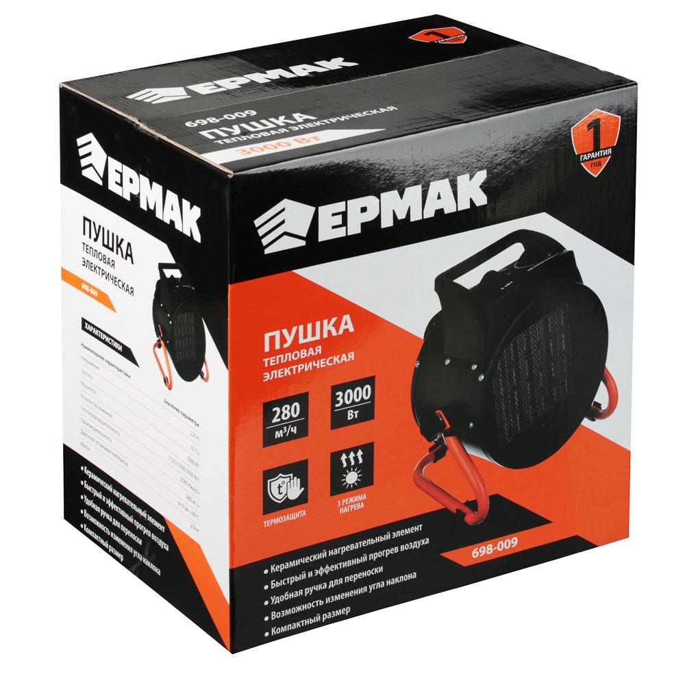 ЕРМАК Тепловая пушка электр., 3кВт, 280М3, 3 реж (0,03/1,5/ 3,0кВт), керам.нагр