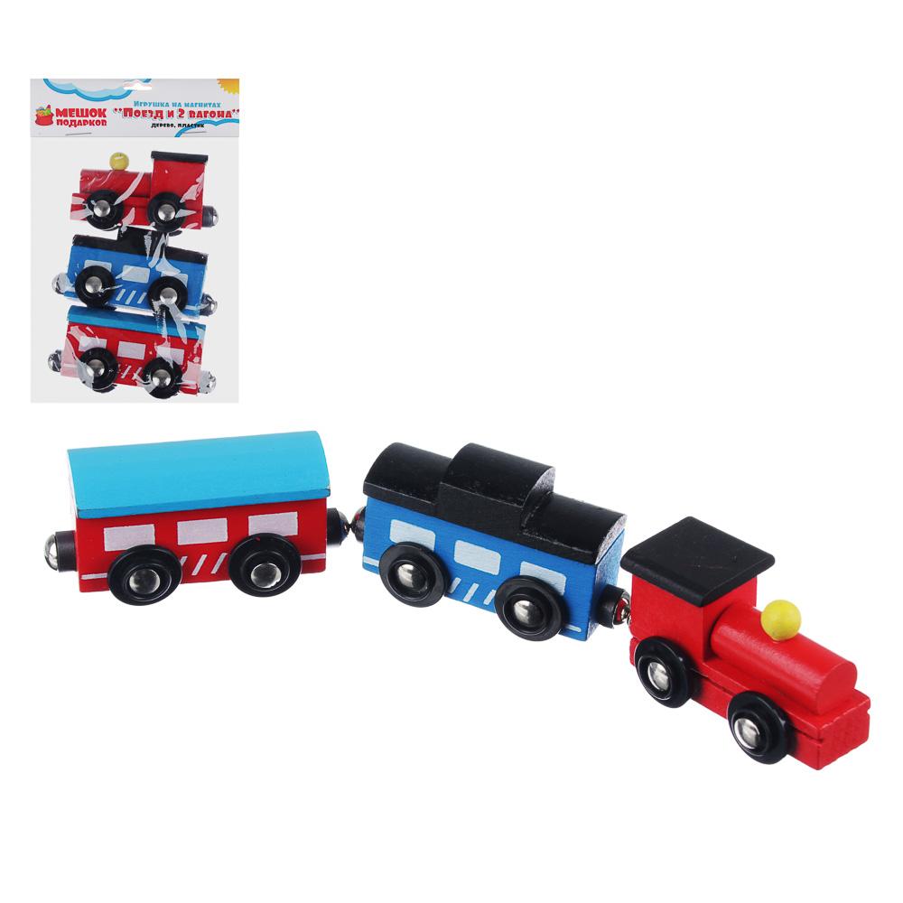 "Игрушка ""Поезд и 2 вагона"" на магнитах, дерево, пластик, металл, 21х4,5х3см"