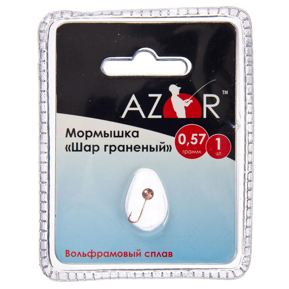 AZOR Мормышка 1 шт, 0,57гр шар граненый, вольфрамовый сплав, цвет бронза