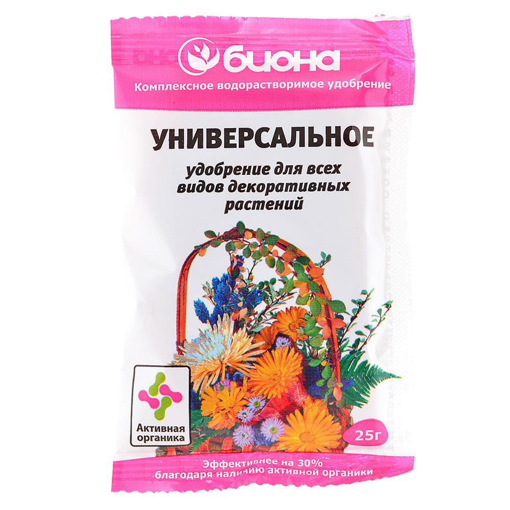 Удобрение универсальное для всех видов цветов 25г Биона