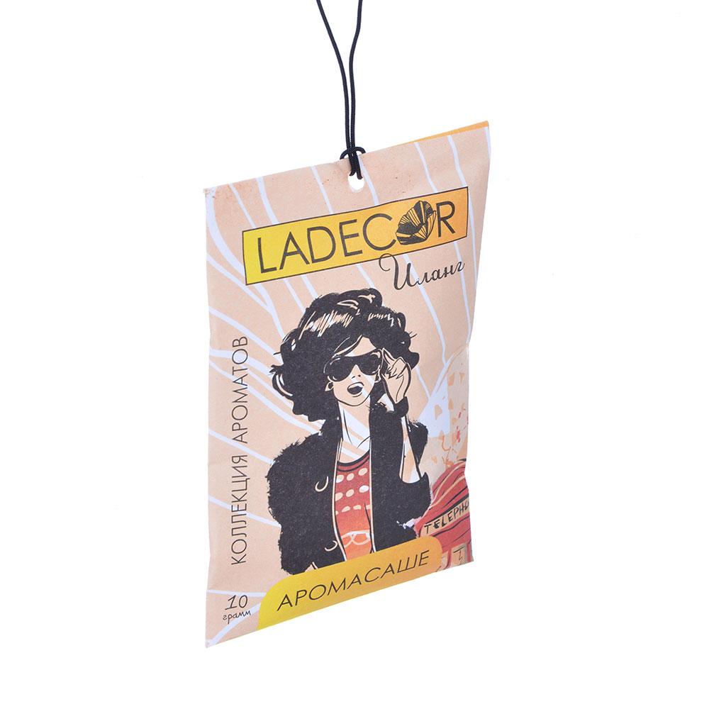 LADECOR Аромасаше с ароматом иланг-иланг, 10 гр.