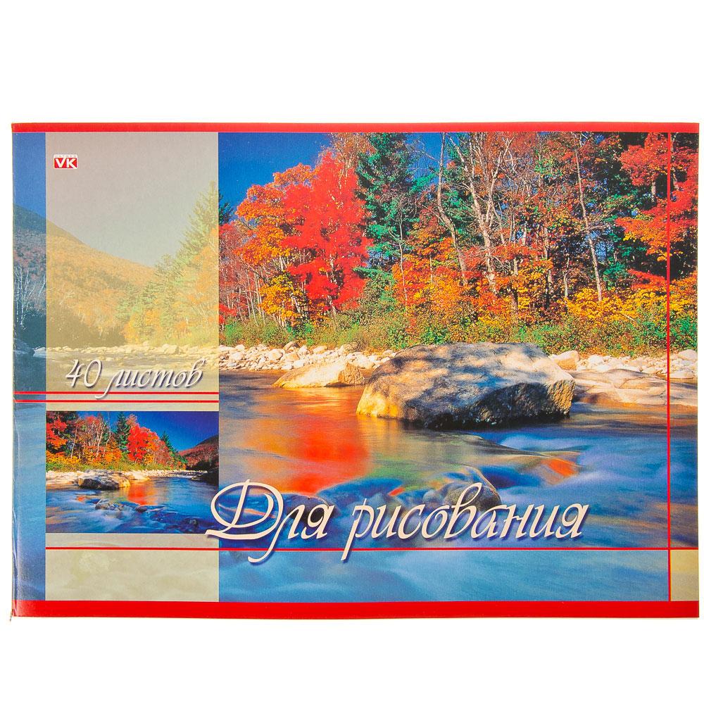 Альбом для рисования 40л, А4, бумага, 29х21, Хатбер, Ландшафты Европы, А069-899 40АИС 01930