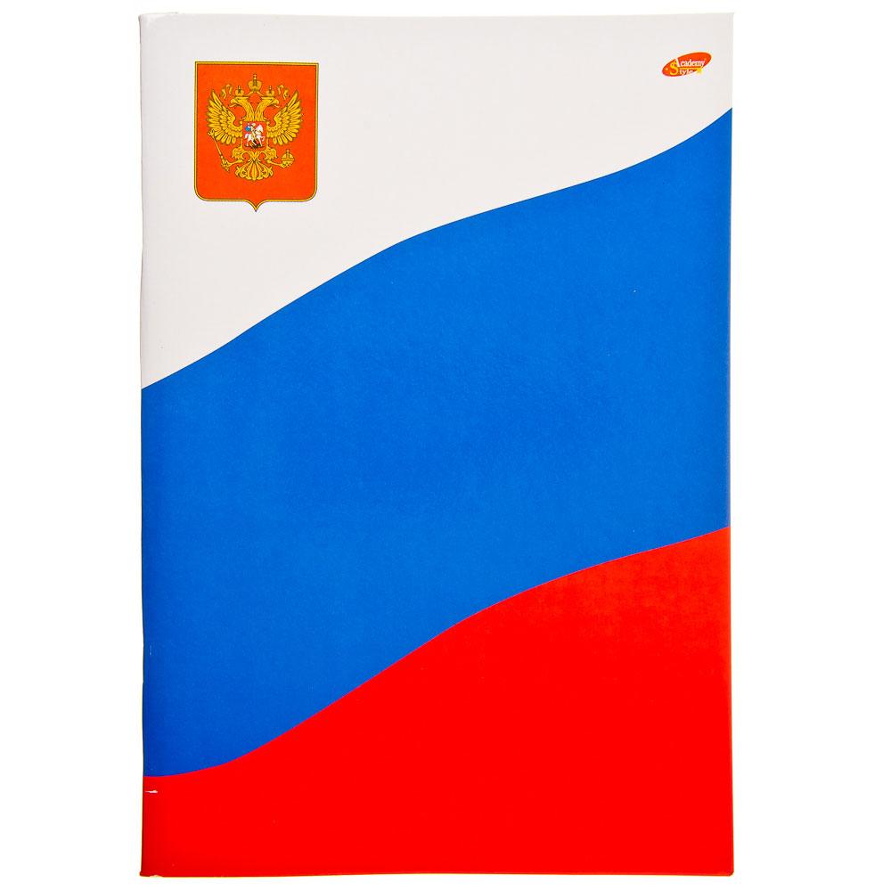 Тетрадь 96л скр А4 кл 5484/3-ЕАС полн УФ Российский флаг