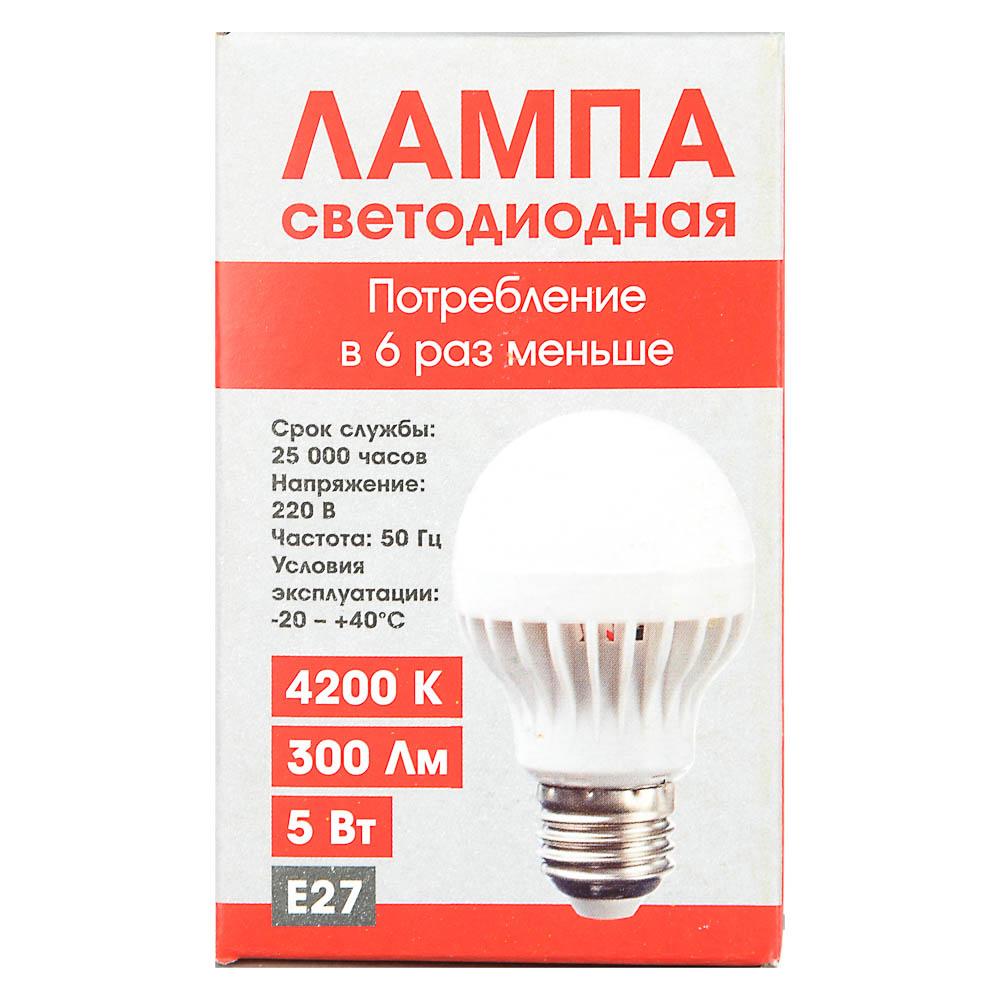 PROMO Лампа светодиодная A60 5W, E27, 300lm 4200К
