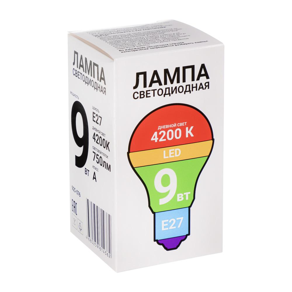 PROMO Лампа светодиодная A65 7W, E27, 400lm 4200К