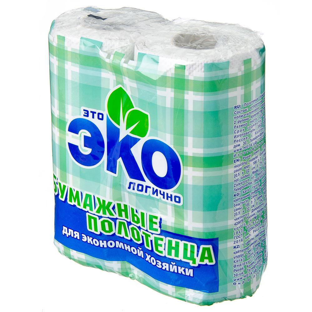 Полотенца бумажные 2 рул, однослойные, ЭКО п/э