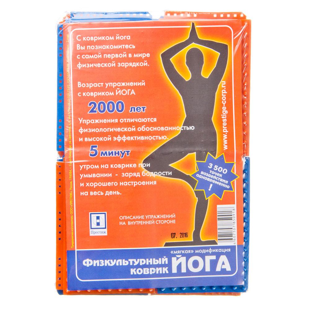 """Коврик физкультурный """"Йога"""" 12 модулей размеры 10х6,5см"""