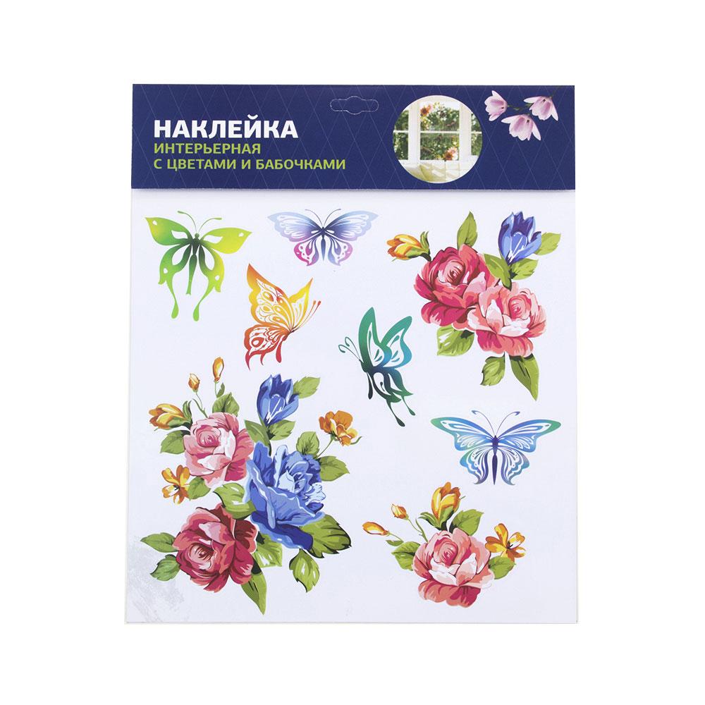 Наклейка интерьерная, ПВХ, 28х29см, с цветами и бабочками, 8 дизайнов, арт.19-07-8