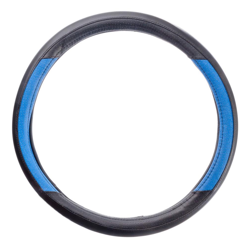 NEW GALAXY Оплетка руля экокожа, черный/синий, разм. (М)