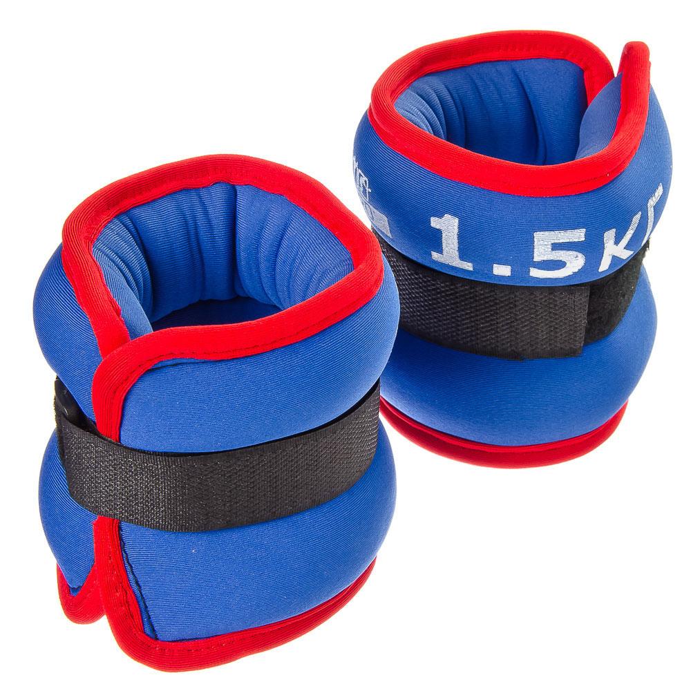 SILAPRO Набор утяжелителей для рук и ног текстильный, вес 1,5кг, 2шт х 0,75кг