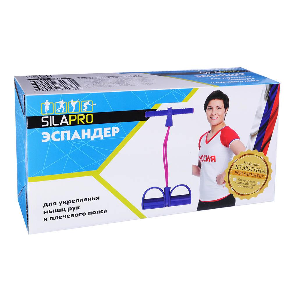 Эспандер для укрепления мышц рук и плечевого пояса, ЭВА, 8x12x100 см, SILAPRO
