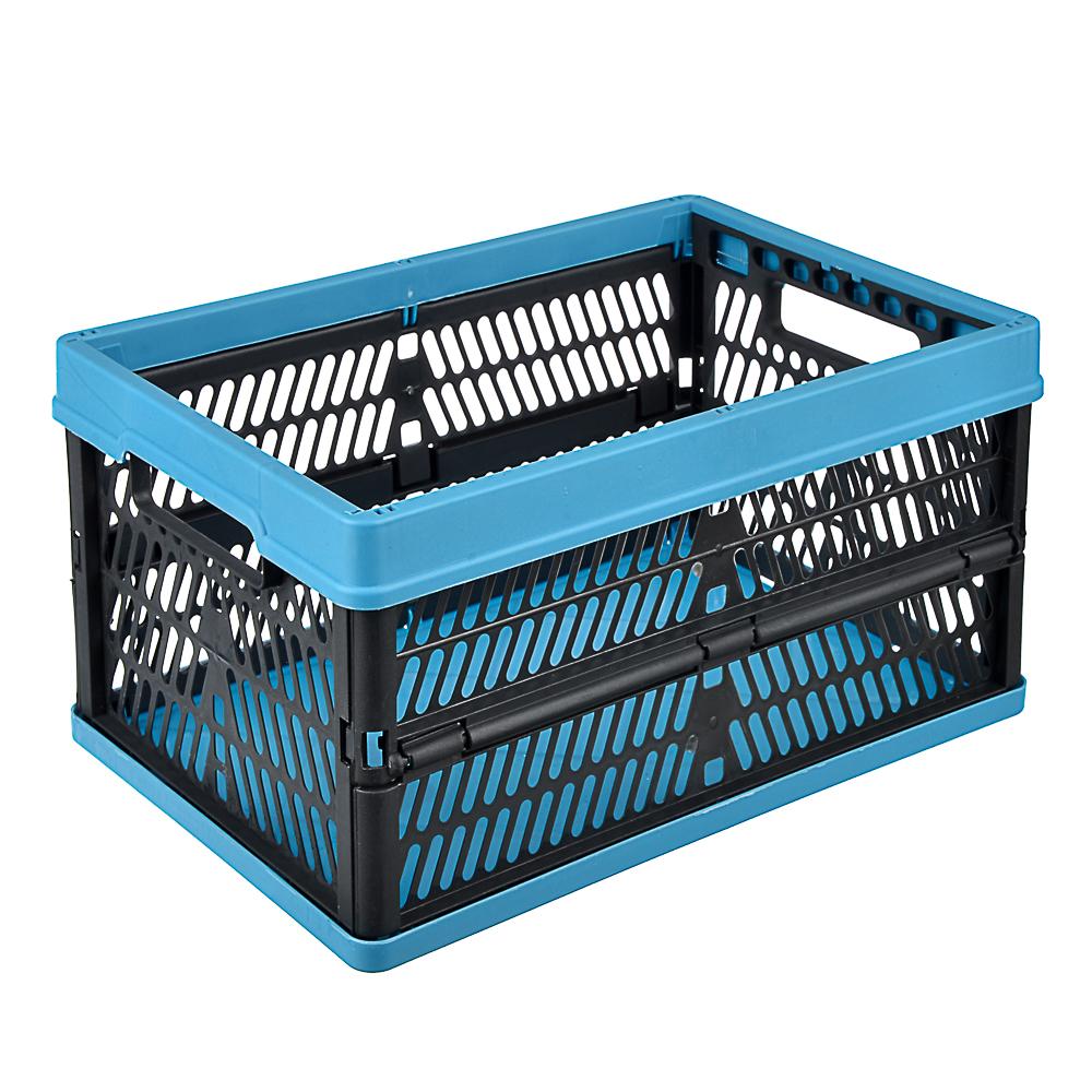 Ящик складной с ручками, пластик, 10л, 34х23х16см, В1272