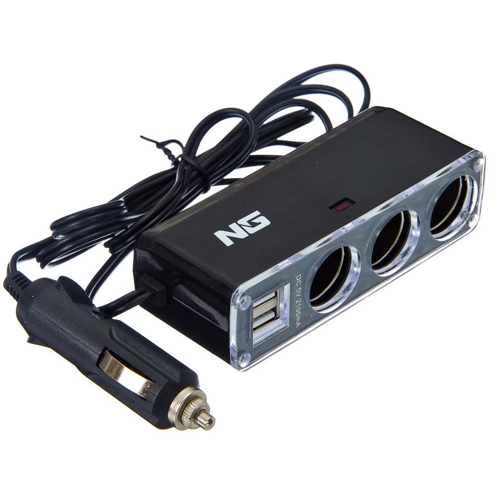 NEW GALAXY Разветвитель, штекер-шнур, 3 выхода + 2 USB 2100mA, 60W, LED индикация, 12/24В