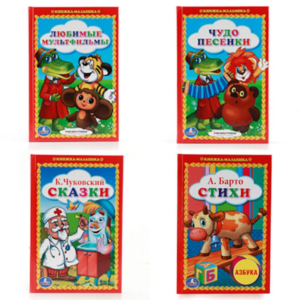 УМКА Книжка-малышка, картон, бумага, 11х16,5см, 48стр., 10 дизайнов
