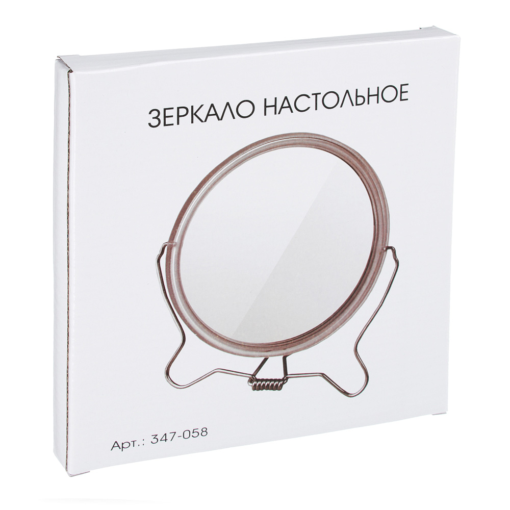Зеркало настольное, 14х17,4х0,7 см, пластик, стекло, металл, 1 цвет
