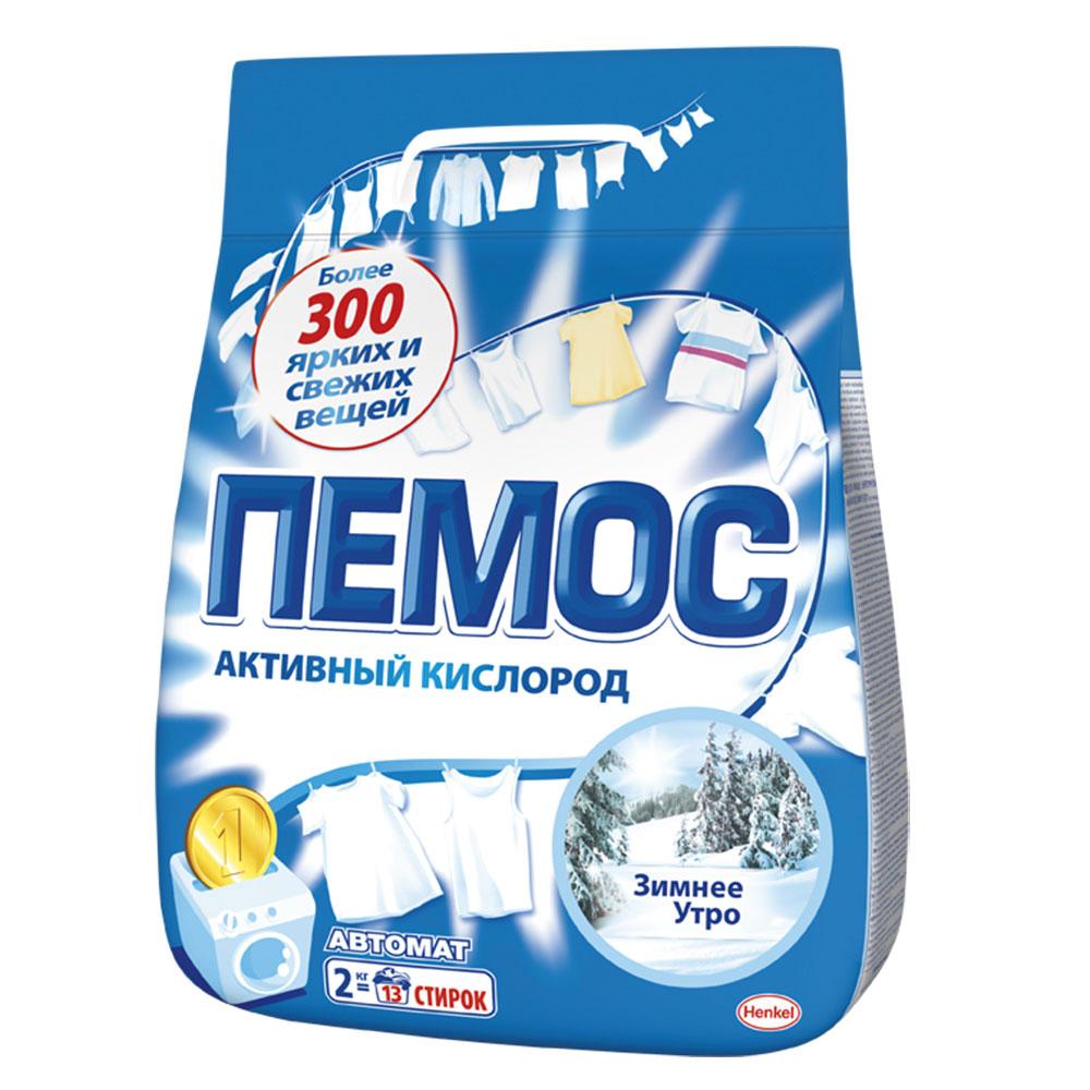 Стиральный порошок ПЕМОС Зимнее утро для белого белья, 2кг, арт.IDH2079804/2261749/2233636