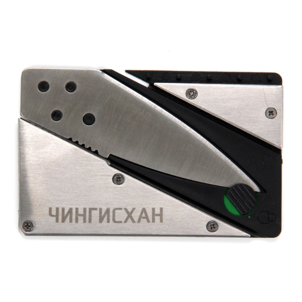 ЧИНГИСХАН Нож-кредитка складной 8,7х5,5х0,3см пластик/металл