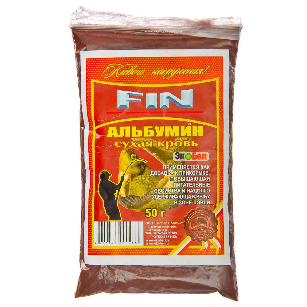 Альбумин, добавка в прикормку, 50гр