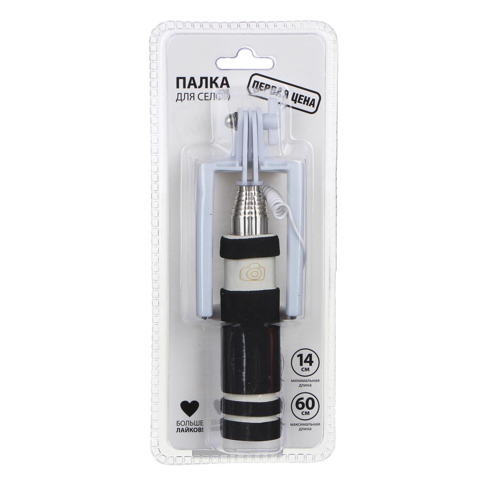 Палка для селфи FORZA 14-60см, металл, пластик, 4 цвета